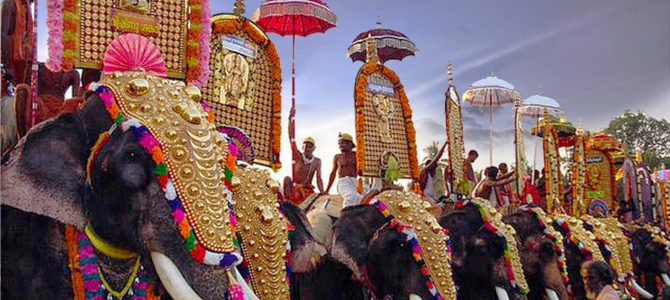 Famous Temple Festivals in Kerala