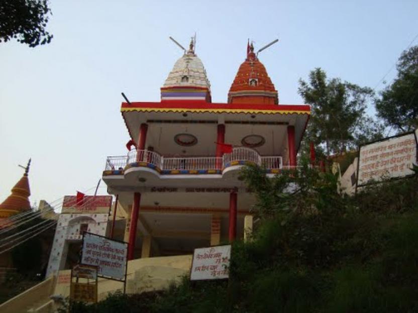 Bil-Kaleshwar Temple