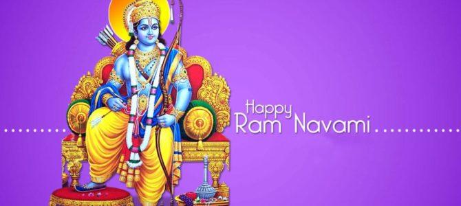 Rama Navami 2019 – Celebration of Lord Rama's Birth